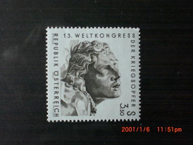 第13回世界退役軍人連盟総会ー聖ジェルの頭部 1種完 未使用 1970年 オーストリア共和国 VF/NH_画像1