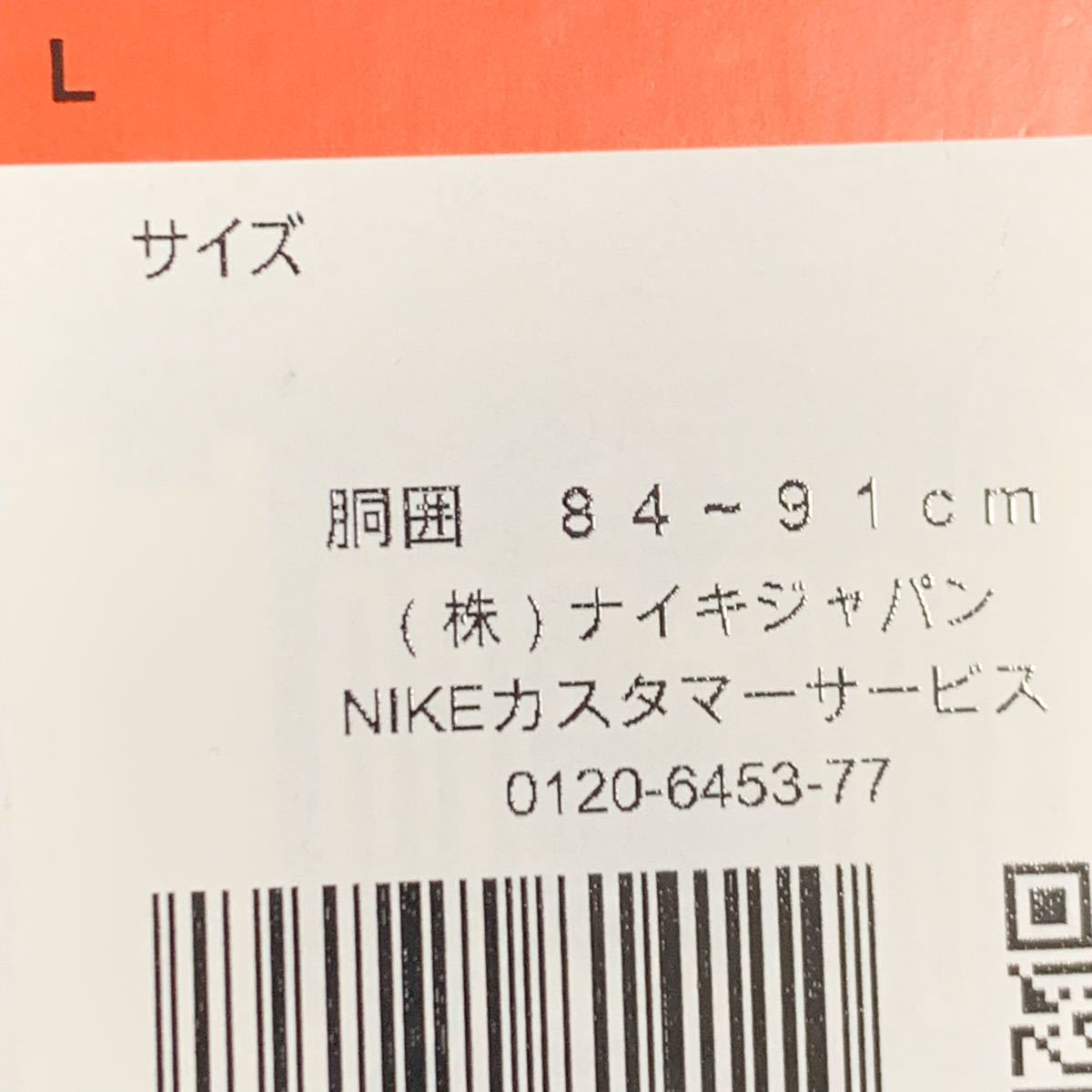 NIKE ナイキ トレーニングパンツ