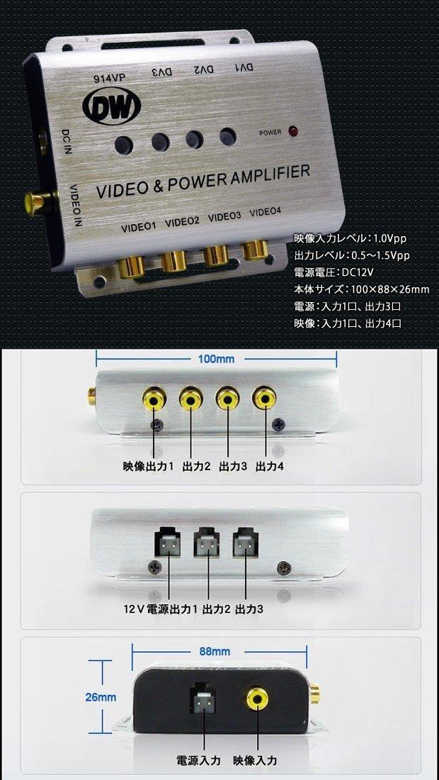 限定価格 9インチ ヘッドレストモニター分配器セット モケットタイプ 2個セット グレー H771G914VP_914VP-1