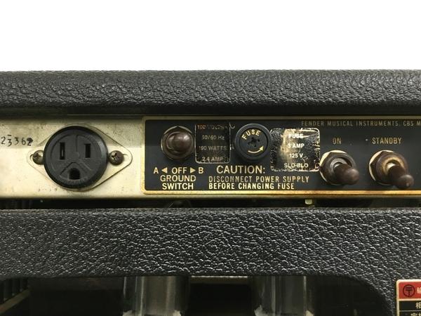 【引取限定】ジャンク Fender Bassman 70 キャビネット セット フェンダー 直 Y5301409_画像9