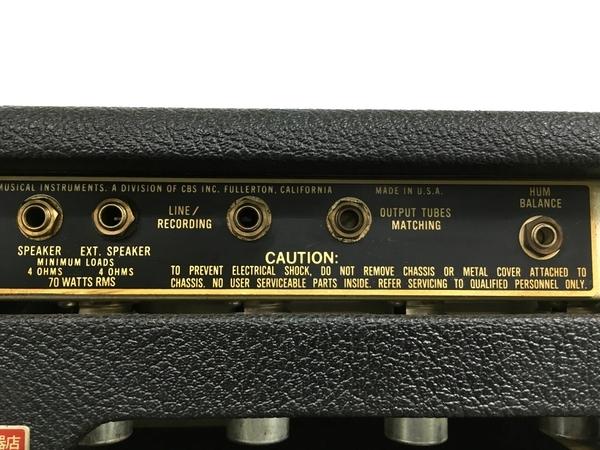 【引取限定】ジャンク Fender Bassman 70 キャビネット セット フェンダー 直 Y5301409_画像10