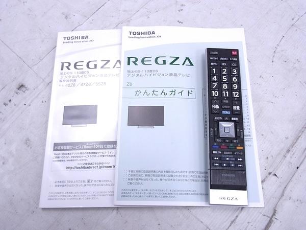 TOSHIBA 東芝 REGZA レグザ 47Z8 液晶テレビ TV 家電 中古 楽直 M5297949_画像6