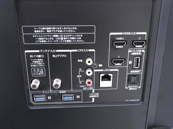 TOSHIBA 東芝 REGZA レグザ 47Z8 液晶テレビ TV 家電 中古 楽直 M5297949_画像4