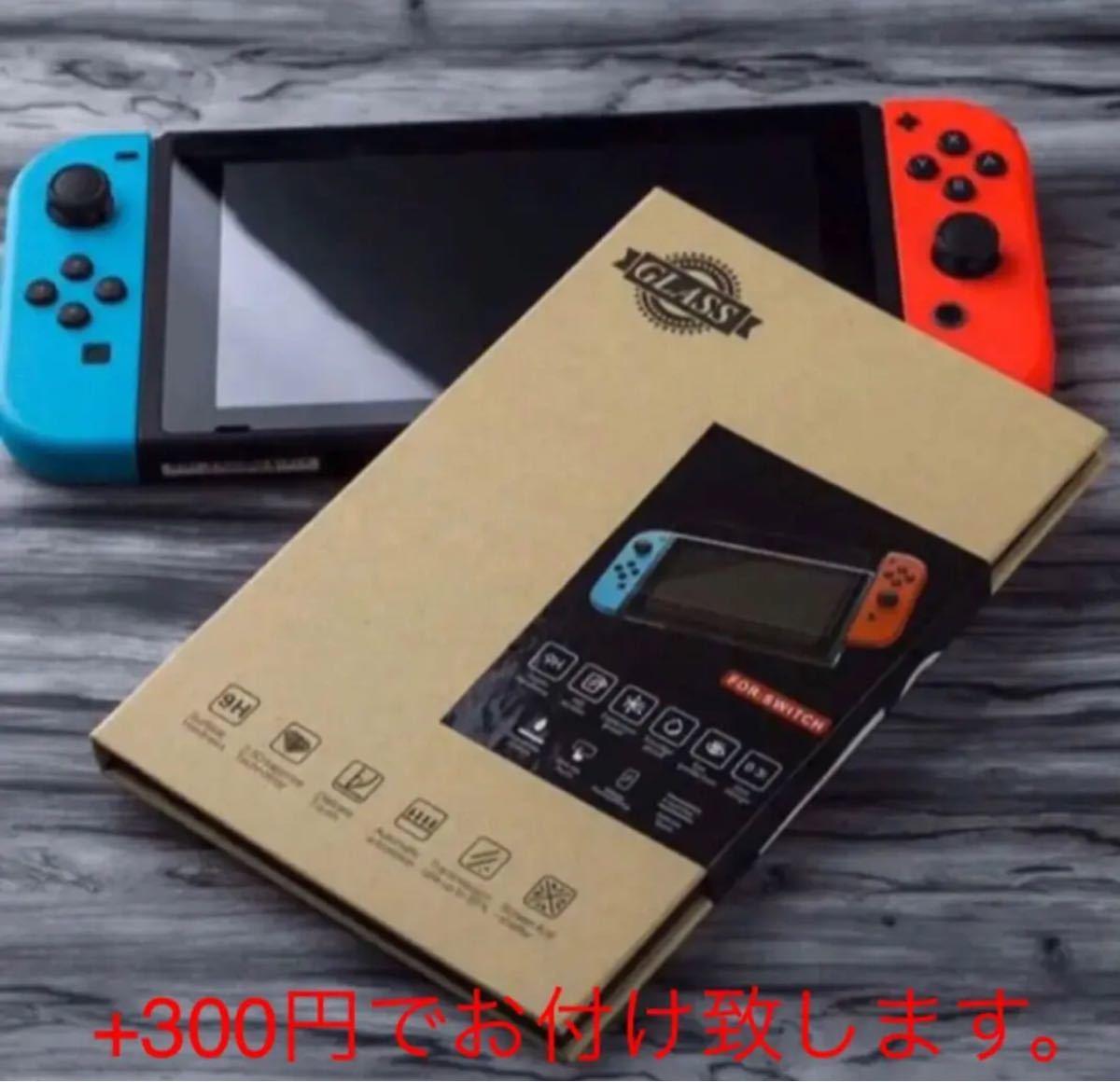 Nintendo Switch 保護ケース ジョイコンステックカバー2どうぶつ森