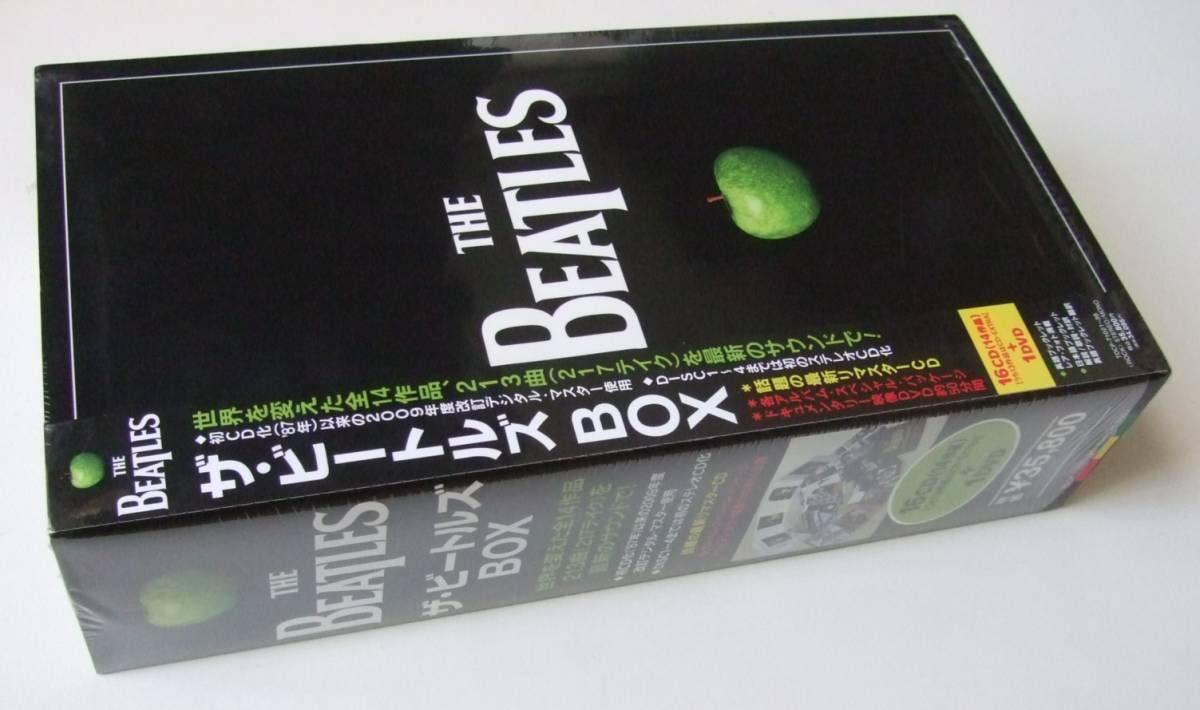 ☆ THE BEATLES / ザ・ビートルズ BOX ステレオ ボックス 極美品 ☆_画像1