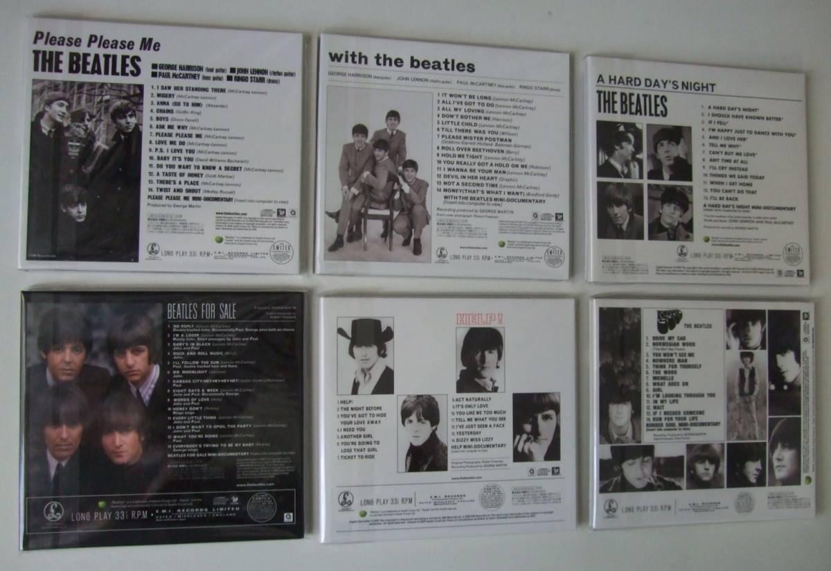 ☆ THE BEATLES / ザ・ビートルズ BOX ステレオ ボックス 極美品 ☆_画像8