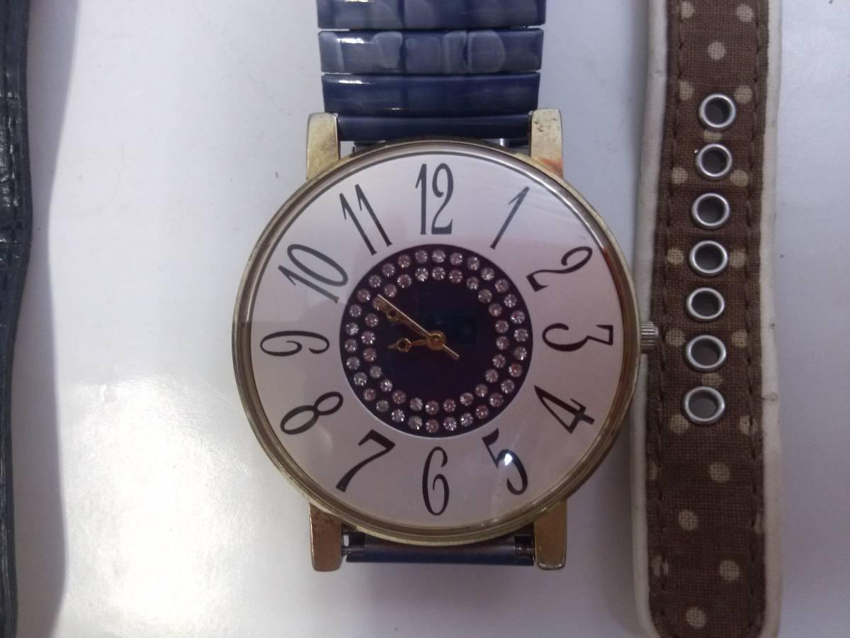 腕時計いろいろ 5個セット 中古_画像3