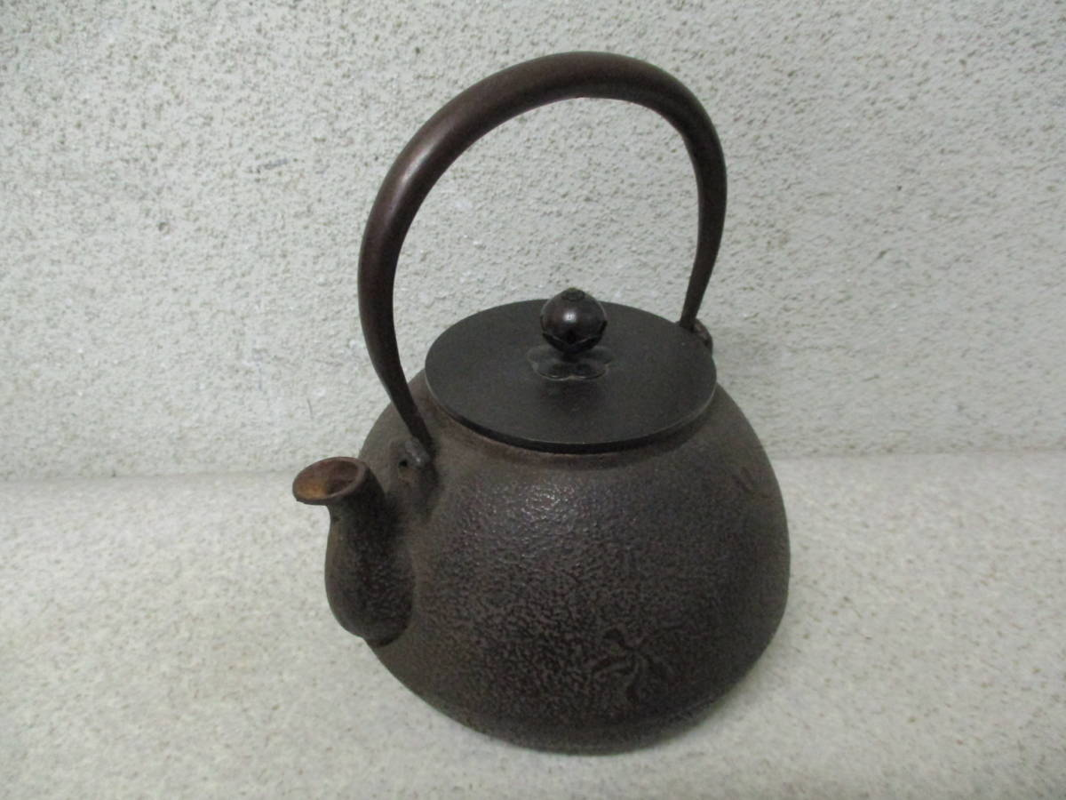 ★☆鉄瓶 茶道具 銅蓋☆★_画像1