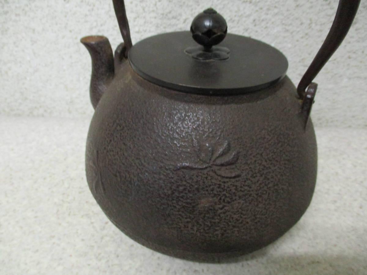 ★☆鉄瓶 茶道具 銅蓋☆★_画像2