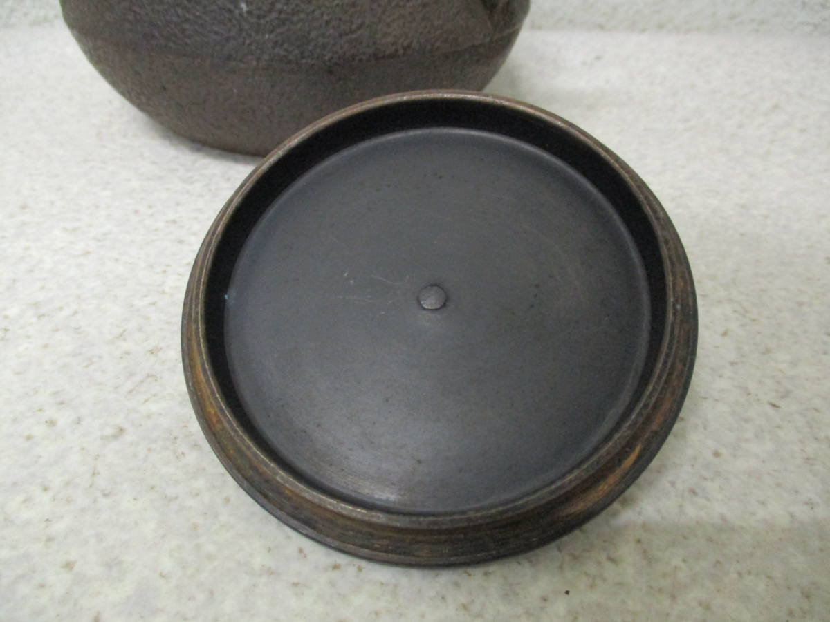 ★☆鉄瓶 茶道具 銅蓋☆★_画像5