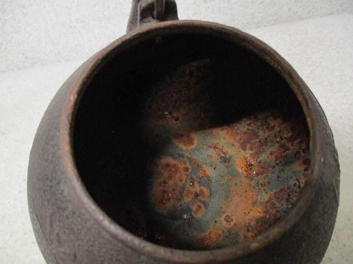 ★☆鉄瓶 茶道具 銅蓋☆★_画像7