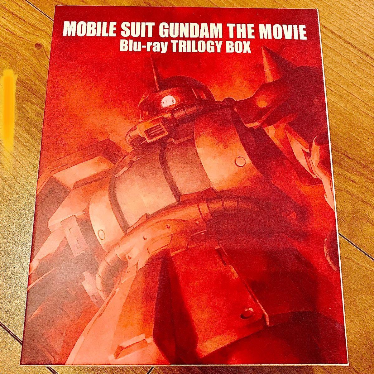 機動戦士ガンダム 劇場版 トリロジーボックス Blu-ray