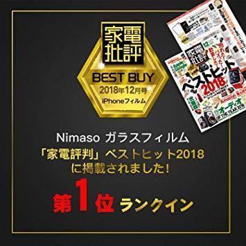 12.9 inch 【ガイド枠付き】 Nimaso iPad Pro 12.9 フィルム(2020 第4世代 / 2018 第3_画像2