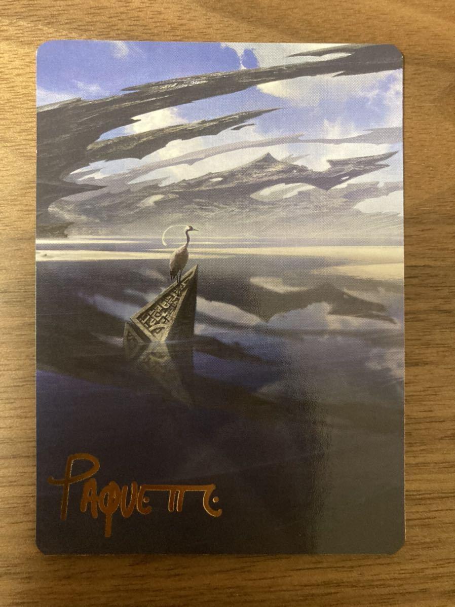 MTG マジックザギャザリング ゼンディカーの夜明け【ZNR】イラストコレクション No.31 金属海の沿岸_画像1