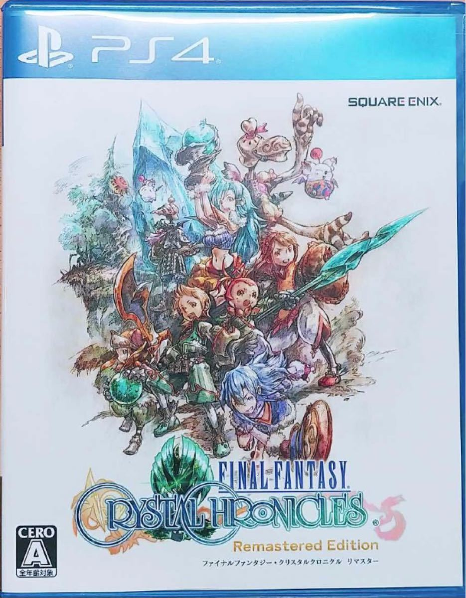 ファイナルファンタジー クリスタルクロニクル リマスター PS4