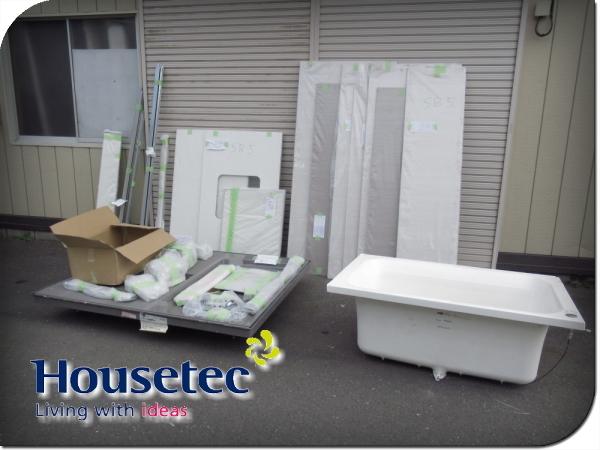 ■展示品■未使用品■Housetec/ハウステック■リフォーム/DIY■1317サイズ■システムバス