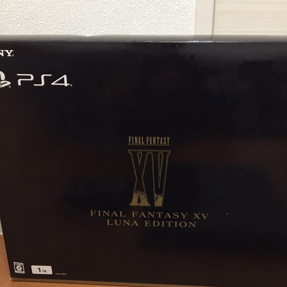 PlayStation4 FINAL FANTASY XV EDITION