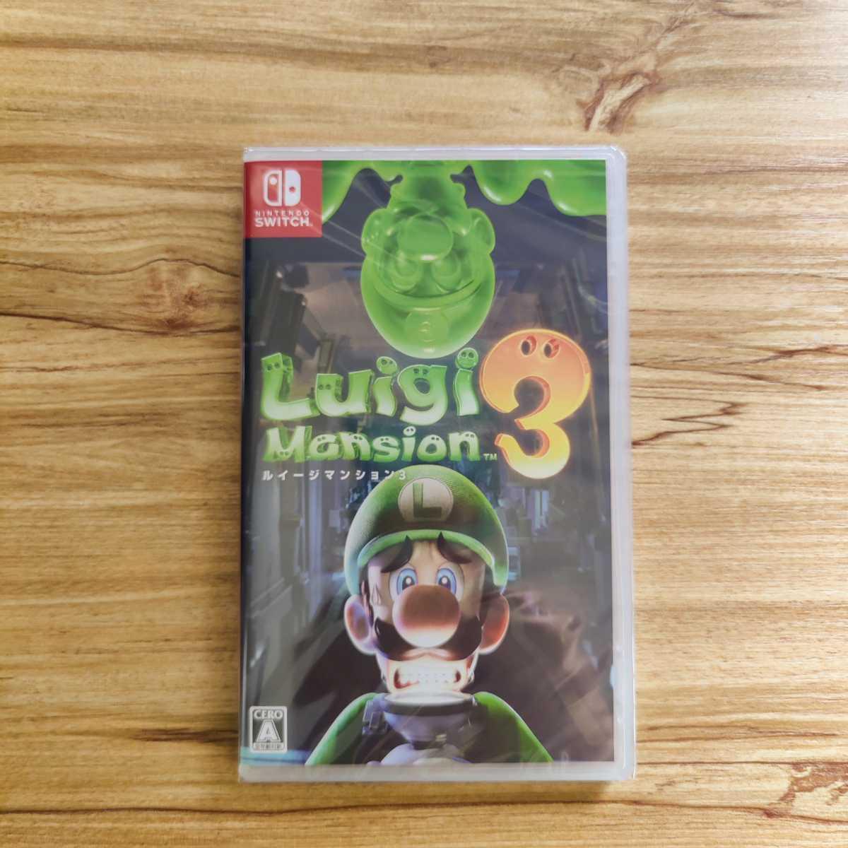 【新品・送料無料・匿名発送】ルイージマンション3 Nintendo Switch ソフト シュリンクつき