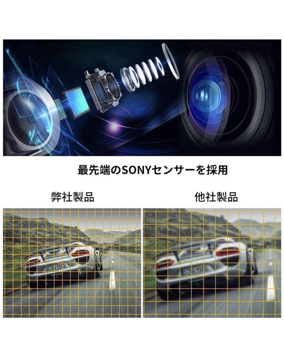 ドライブレコーダー 前後カメラ 高画質 1080PフルHD 2カメラ 170度広角 LED信号機対策 スーパーナイトビジョン Gセンサー搭載。_画像2