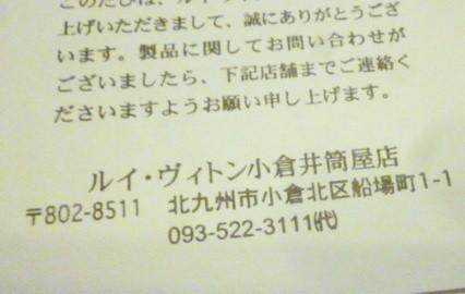 MM2 未使用【LOUIS VUITTON】ルイ・ヴィトン☆牛革レザー☆ベルト風ブレスレット★_画像5