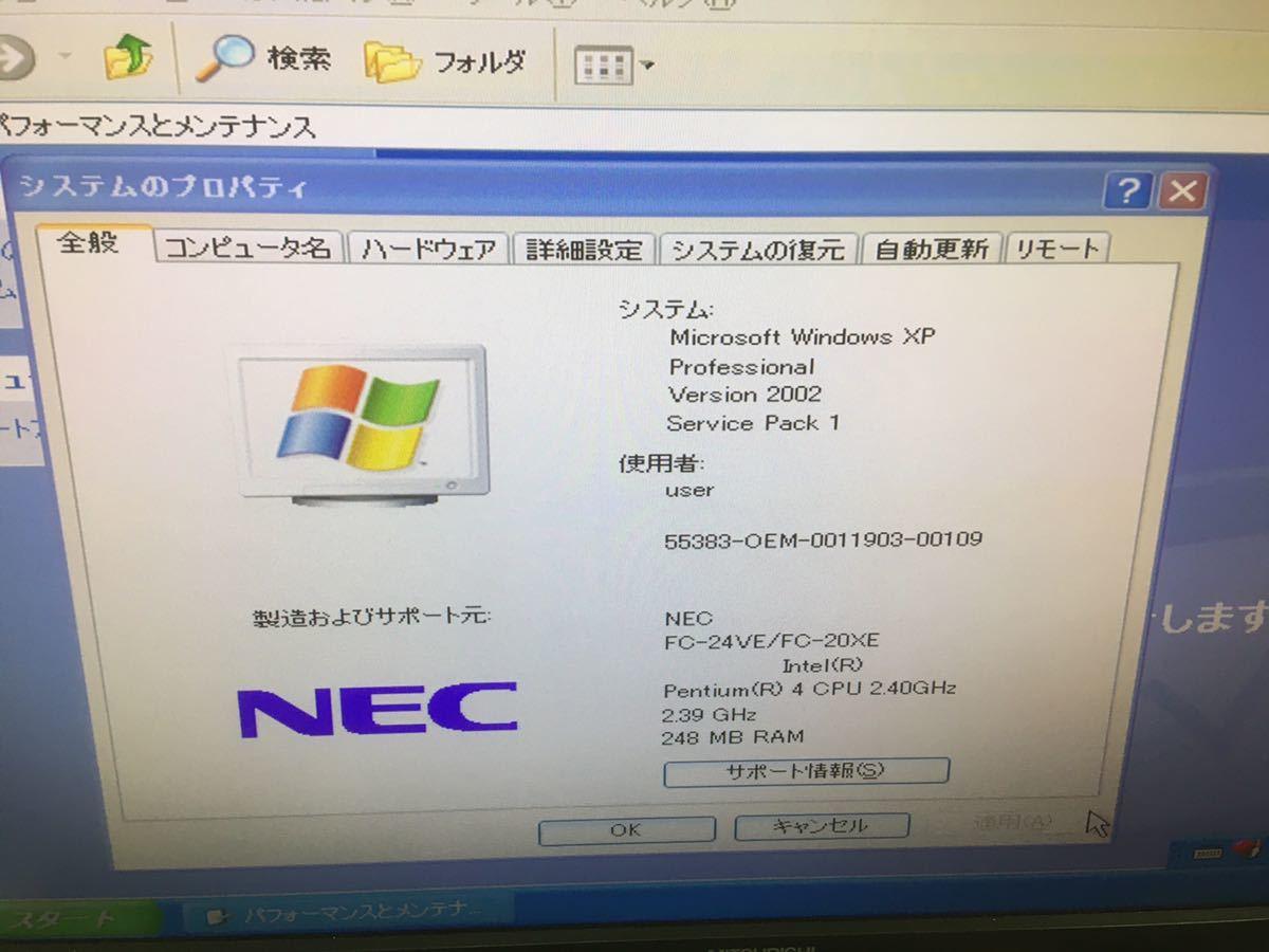 NEC FC-24VE FC98-NX動作品・付属品有・リカバリーディスク付属・リカバリー済 一部難あり_画像7