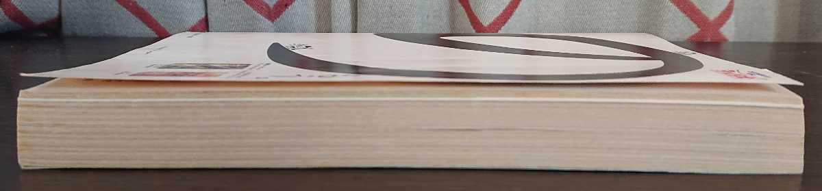 別冊歴史読本 1991年-夏特別増刊 時代小説 新人物往来社_画像3