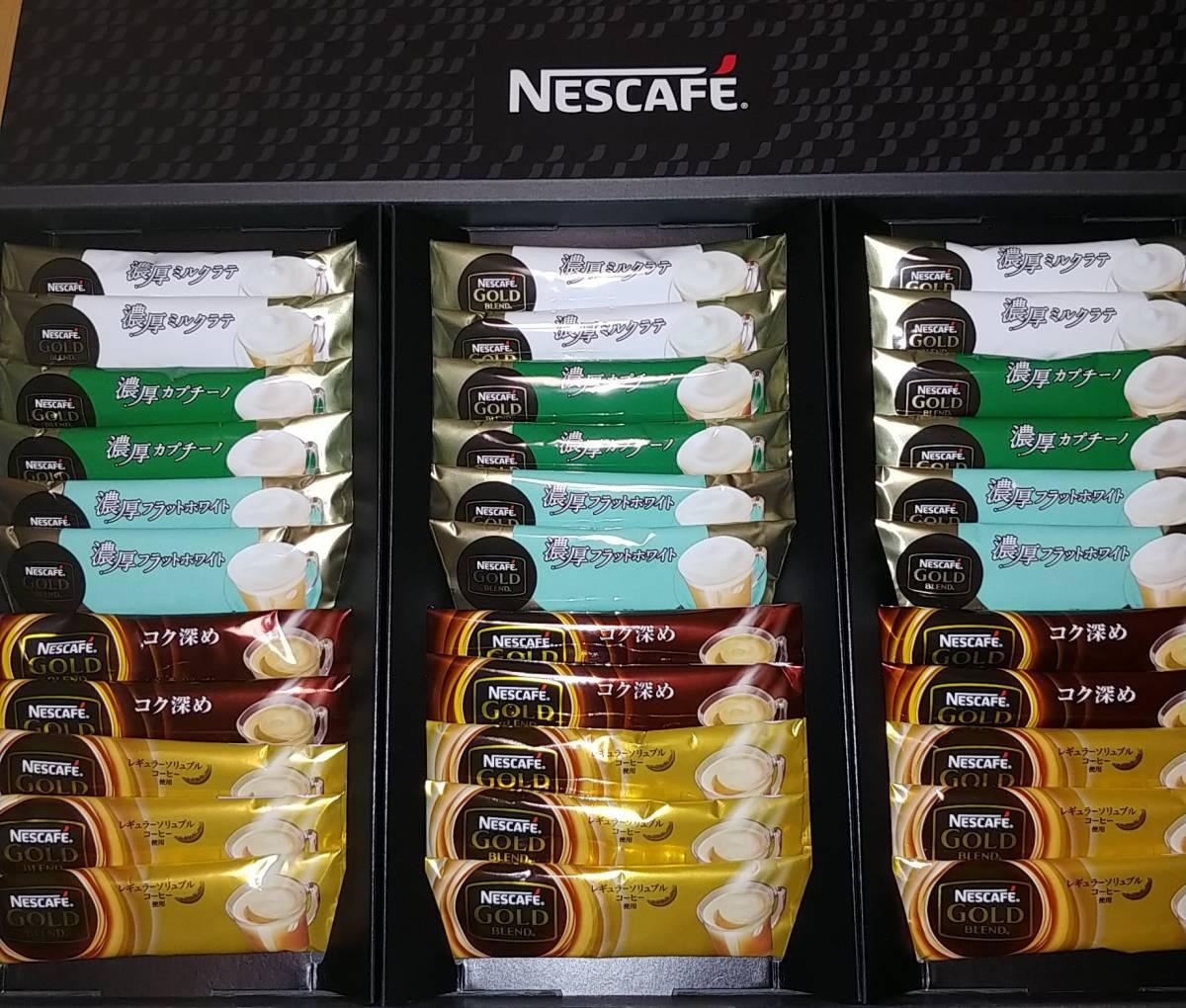 ネスカフェゴールドブレンドスティックコーヒー5種33本