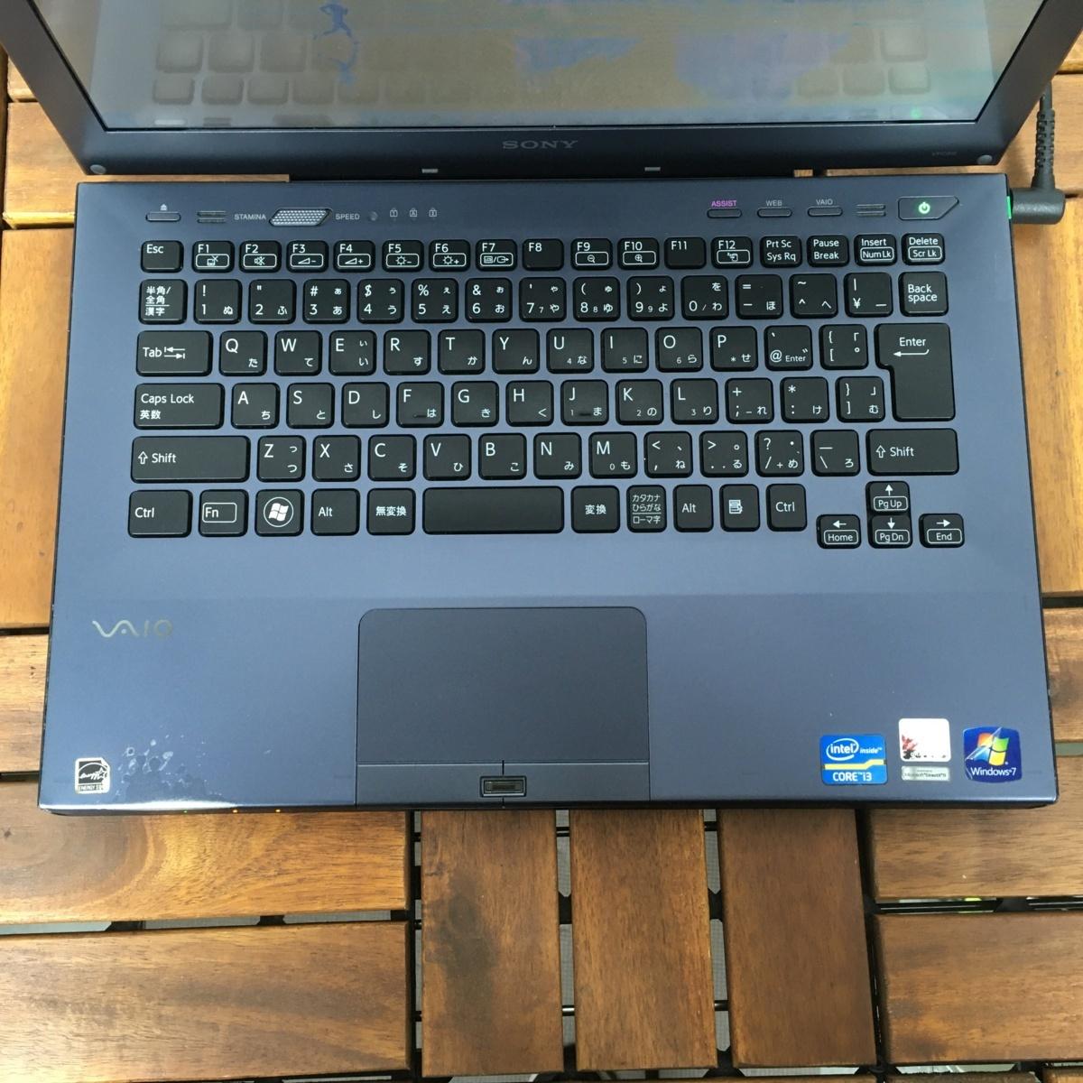 1円~【グラボ搭載】Windows10/Webカメラ搭載!【SONY ソニー/VAIO PCG-4121GN】Core i3-2350M/メモリ4GB/HDD320GB【ジャンク】_画像3