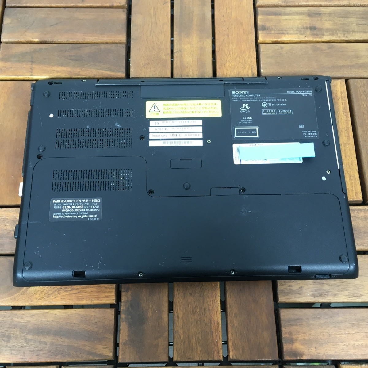 1円~【グラボ搭載】Windows10/Webカメラ搭載!【SONY ソニー/VAIO PCG-4121GN】Core i3-2350M/メモリ4GB/HDD320GB【ジャンク】_画像6