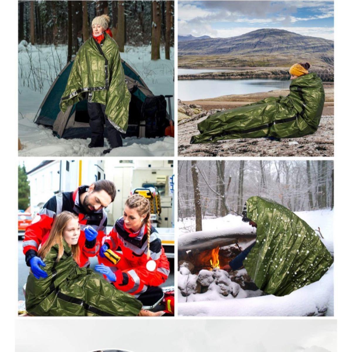 アウトドア 備え 地震 災害用品 防災 寝袋 寝具 テント ハイキング キャンプ