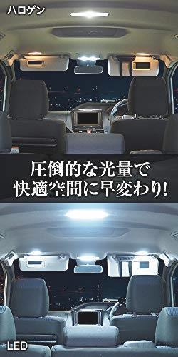 即決!新品- トヨタ ヴォクシー80 系 ノア80系 前期 後期 LED ルームランプ 5点フルセット エスクァイア ZWR80 ZRR8# 専用設計 室内灯_画像3