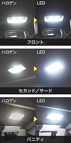 即決!新品- トヨタ ヴォクシー80 系 ノア80系 前期 後期 LED ルームランプ 5点フルセット エスクァイア ZWR80 ZRR8# 専用設計 室内灯_画像2