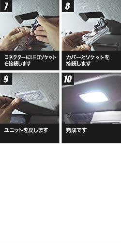 即決!新品- トヨタ ヴォクシー80 系 ノア80系 前期 後期 LED ルームランプ 5点フルセット エスクァイア ZWR80 ZRR8# 専用設計 室内灯_画像9