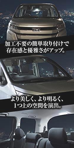 即決!新品- トヨタ ヴォクシー80 系 ノア80系 前期 後期 LED ルームランプ 5点フルセット エスクァイア ZWR80 ZRR8# 専用設計 室内灯_画像4