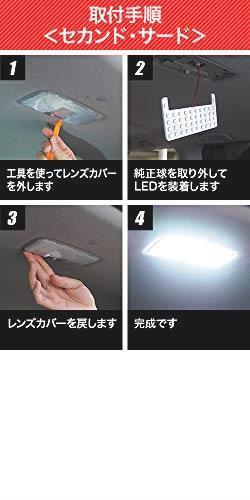 即決!新品- トヨタ ヴォクシー80 系 ノア80系 前期 後期 LED ルームランプ 5点フルセット エスクァイア ZWR80 ZRR8# 専用設計 室内灯_画像7