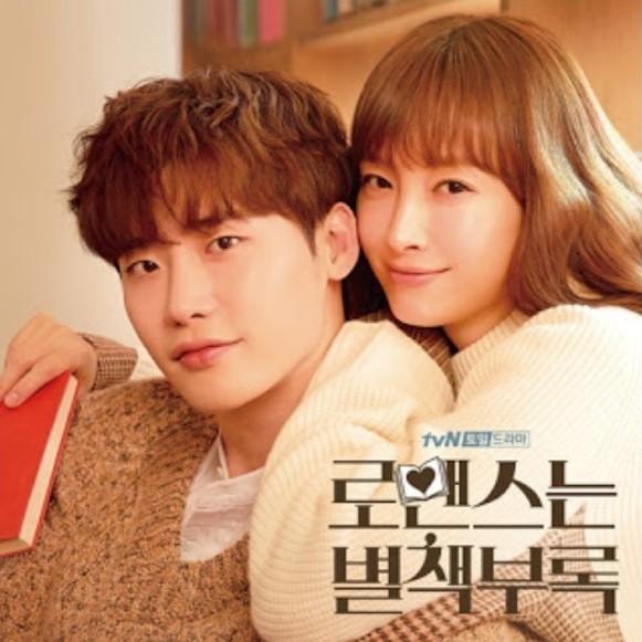 ロマンスは別冊付録 韓国ドラマ