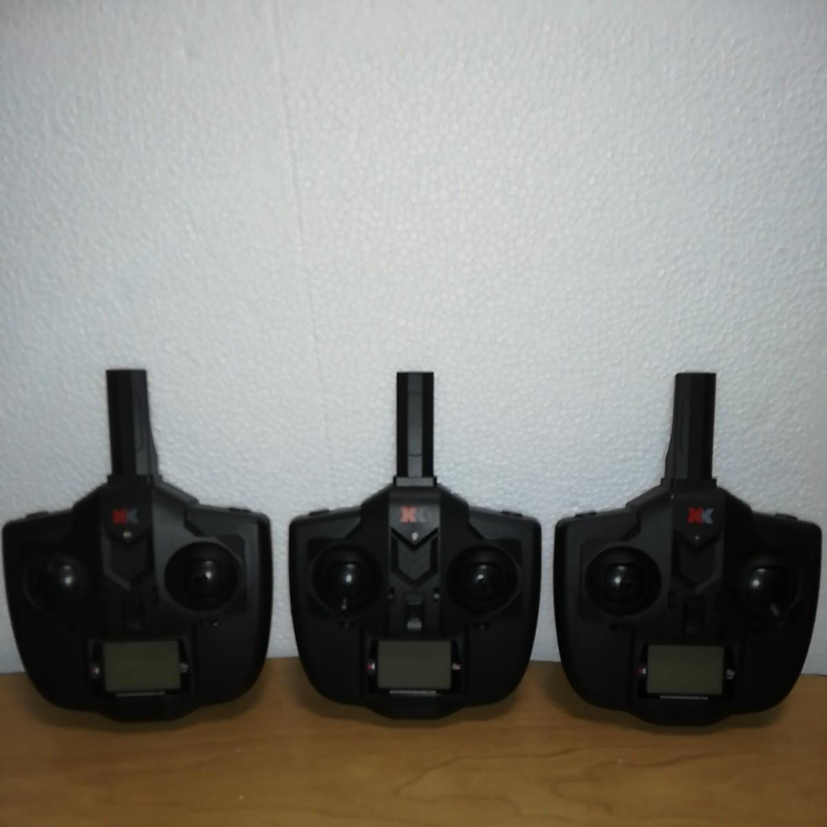 XK送信機。モード1.-1個モード2-2個