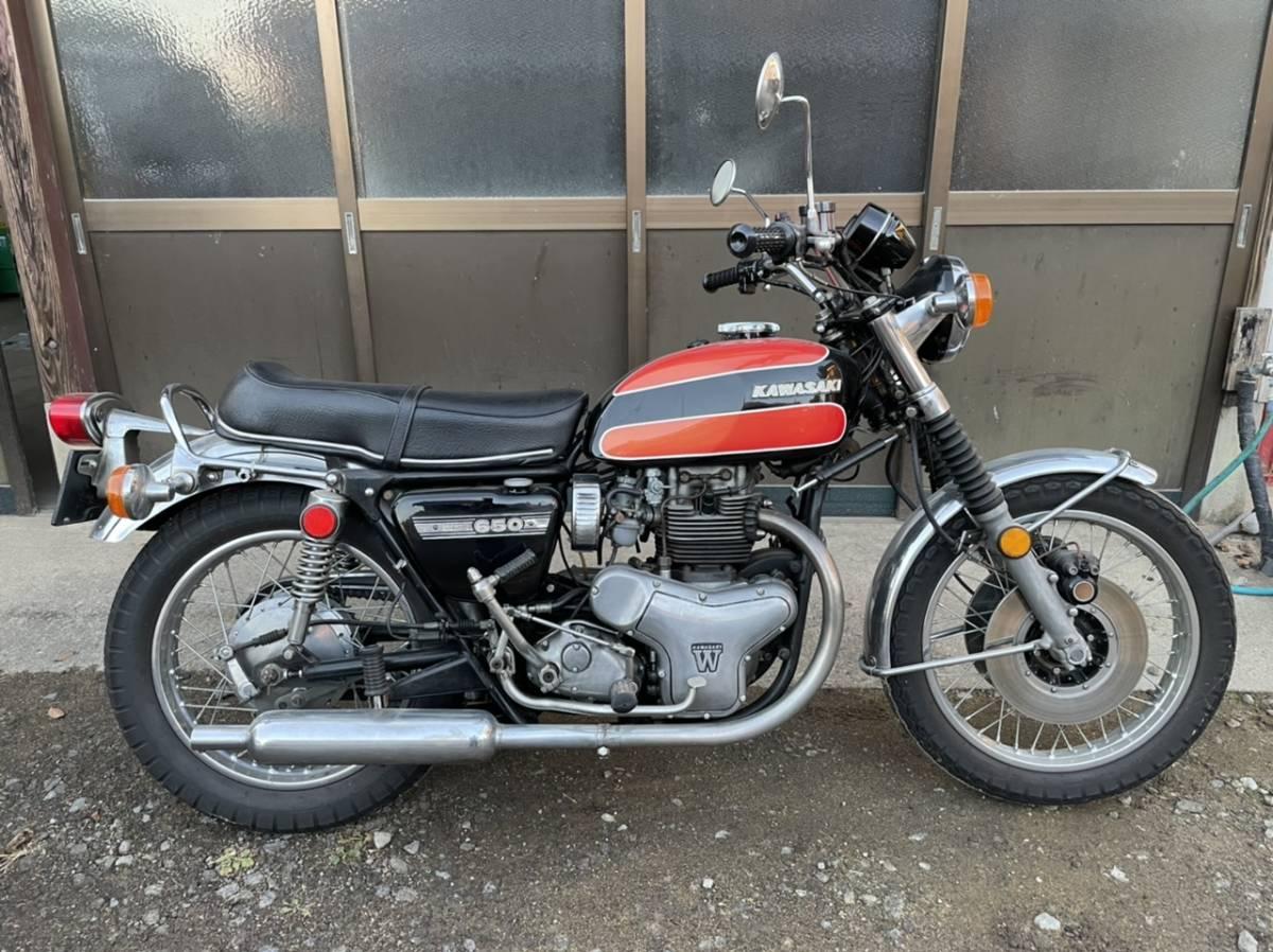 「カワサキ W3 650RS」の画像1