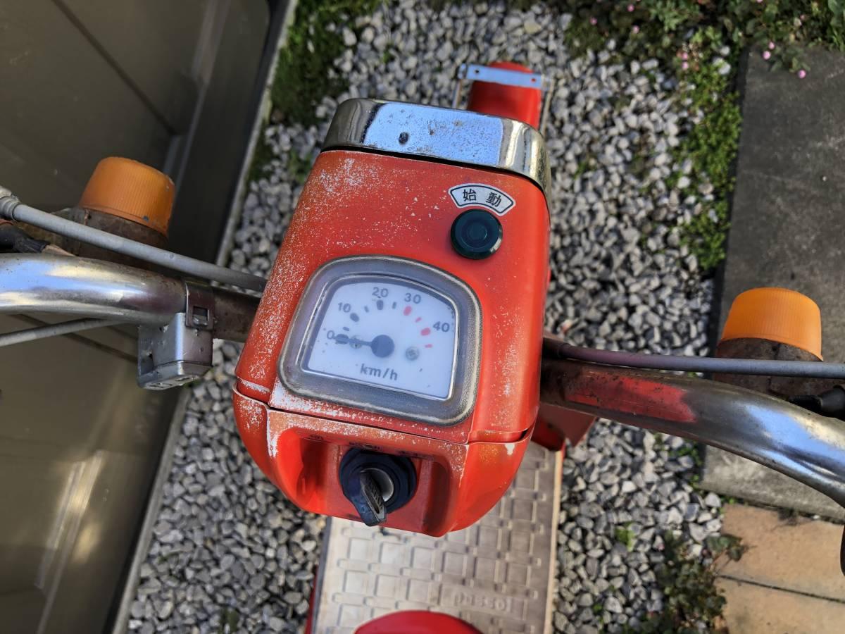 「【引取り限定】ヤマハ Passol/パッソル 鍵付き、固着(前後タイヤ、キック、ブレーキ)ジャンク」の画像2