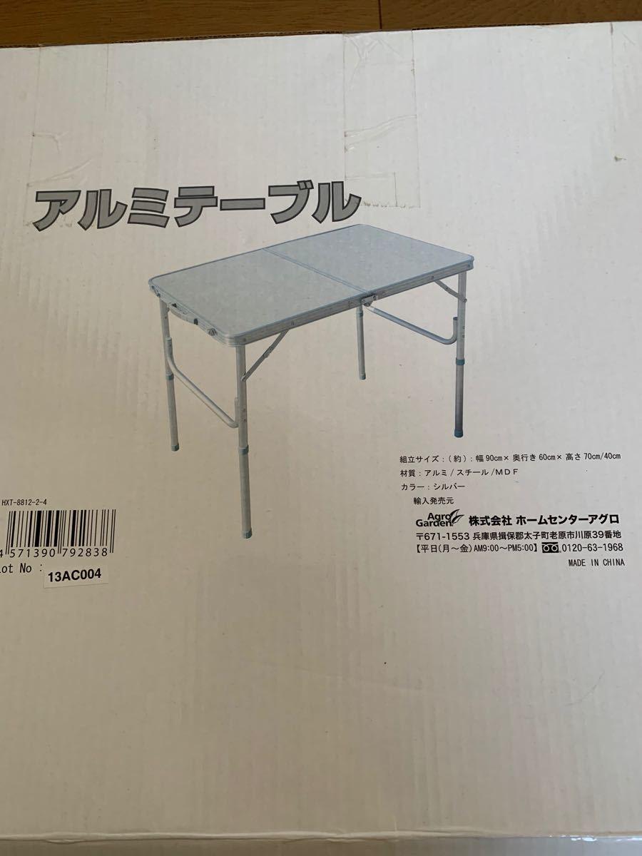 アウトドア バーベキュー用テーブル