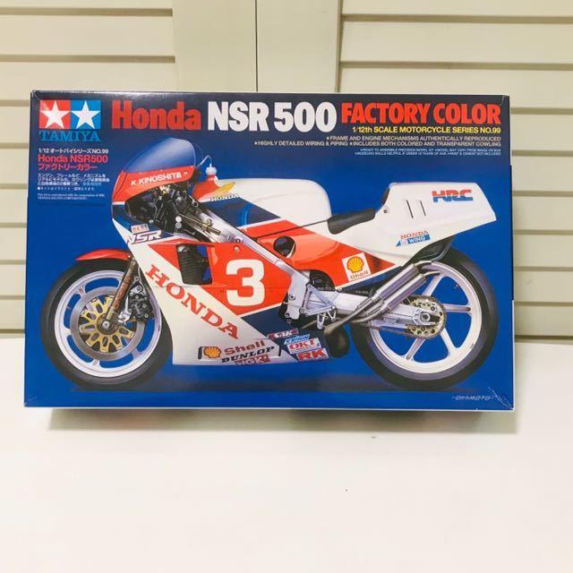 タミヤ模型 オートバイシリーズ ホンダ NSR500 ファクトリーカラー 1/12 HONDA NSR500 FACTORY COLOR プラモデル 未組立 TAMIYA_画像1