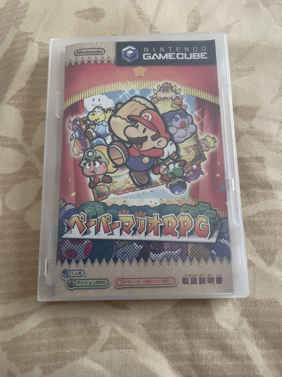 送料無料!ペーパーマリオRPG ゲームキューブ GC ソフト カセット
