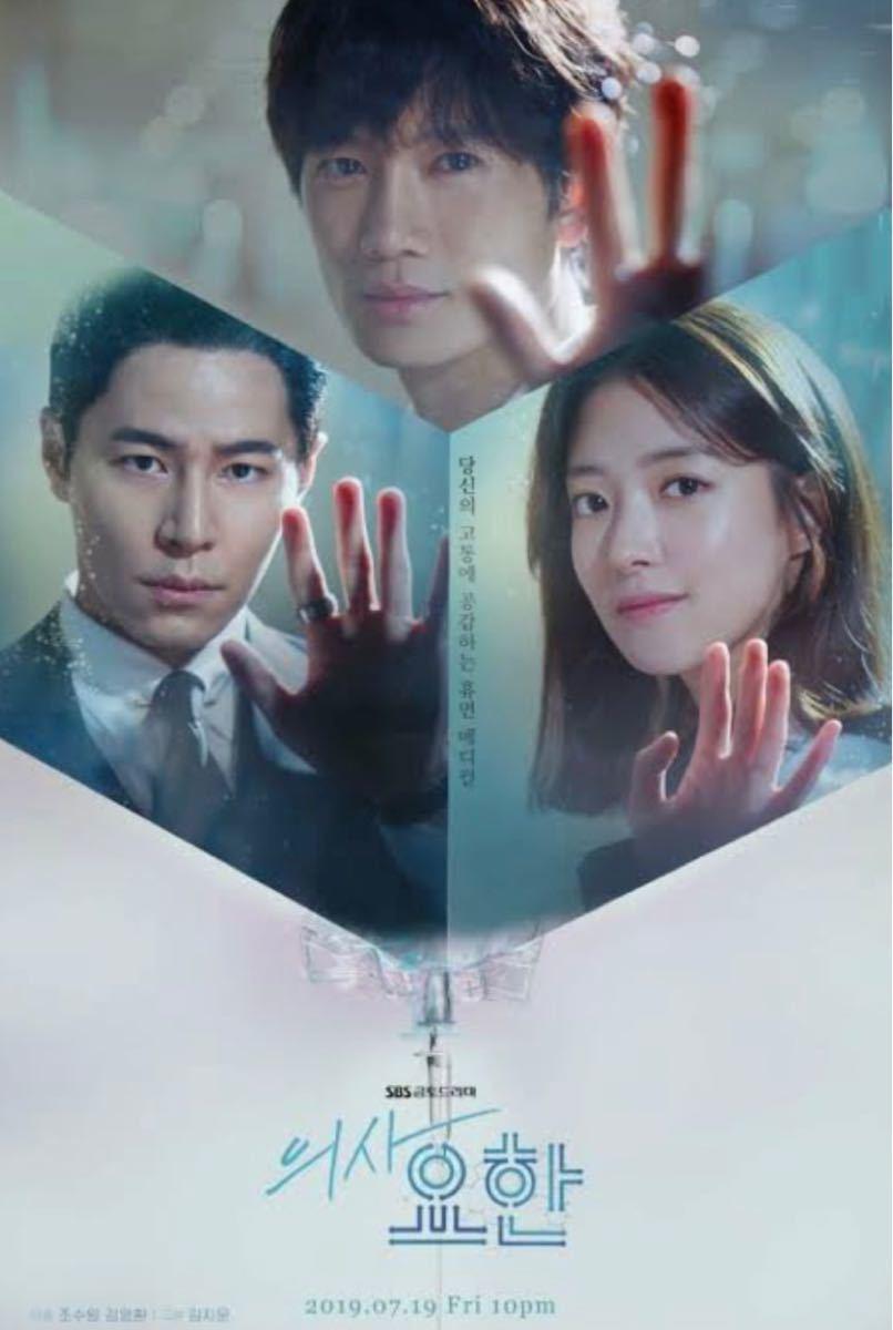 韓国ドラマ 医師ヨハン Blu-ray