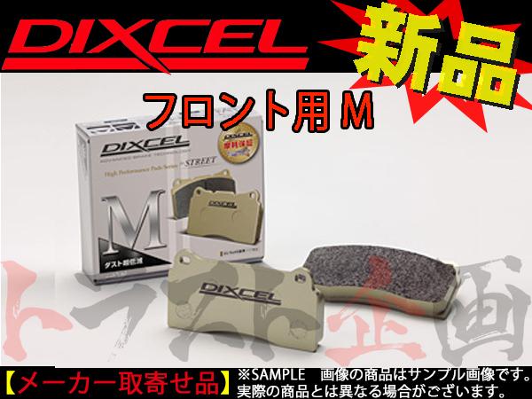 480201305 DIXCEL ブレーキパッド M 1210441 フェラーリ 328 GT4/GTB/GTBi/GTS/GTSi フロント トラスト企画 取寄せ_画像1