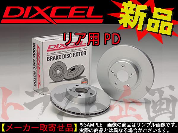 507211069 DIXCEL ブレーキローター PDタイプ 3159136 CT200h ZWA10 トラスト企画 レクサス_画像1