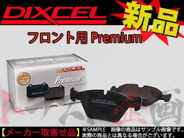 483201022 DIXCEL ブレーキパッド Premium 1210441 フェラーリ 328 GT4/GTB/GTBi/GTS/GTSi フロント トラスト企画 取寄せ_画像1