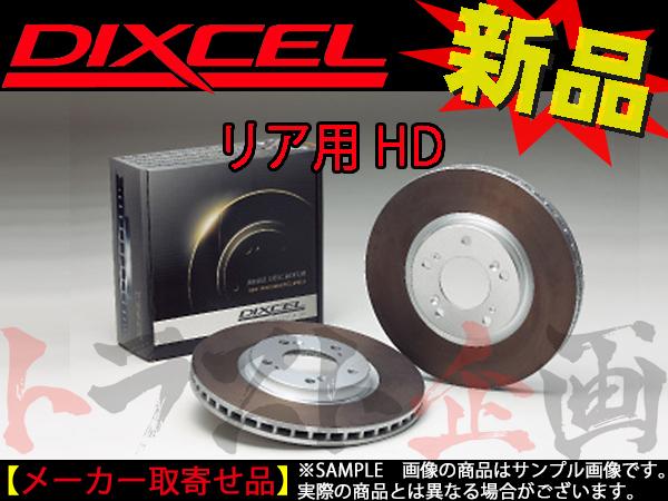 509211037 DIXCEL ブレーキローター HDタイプ 3159114 CT200h ZWA10 トラスト企画 レクサス_画像1
