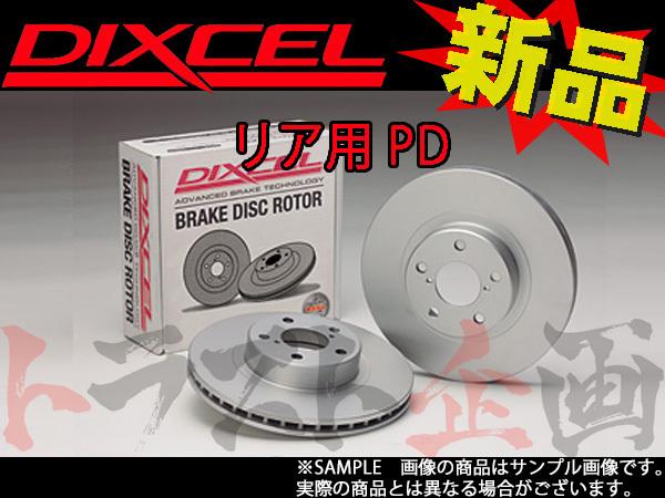 507211062 DIXCEL ブレーキローター PDタイプ 3159114 CT200h ZWA10 トラスト企画 レクサス_画像1