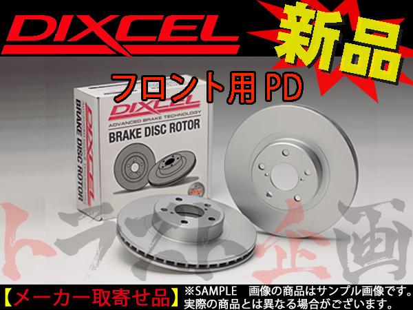 507201127 DIXCEL ブレーキローター PDタイプ 3119287 CT200h ZWA10 トラスト企画 レクサス_画像1