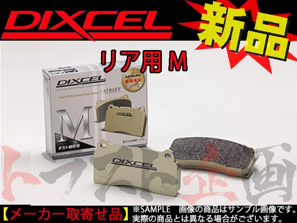 480211001 DIXCEL ブレーキパッド Mタイプ 315507 CT200h ZWA10 トラスト企画 レクサス_画像1